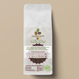 Ингредиенты для приготовления напитков - Кофе из Камеруна, Африка Кофе жареный в зернах эспрессо смесь 70/30, , 0
