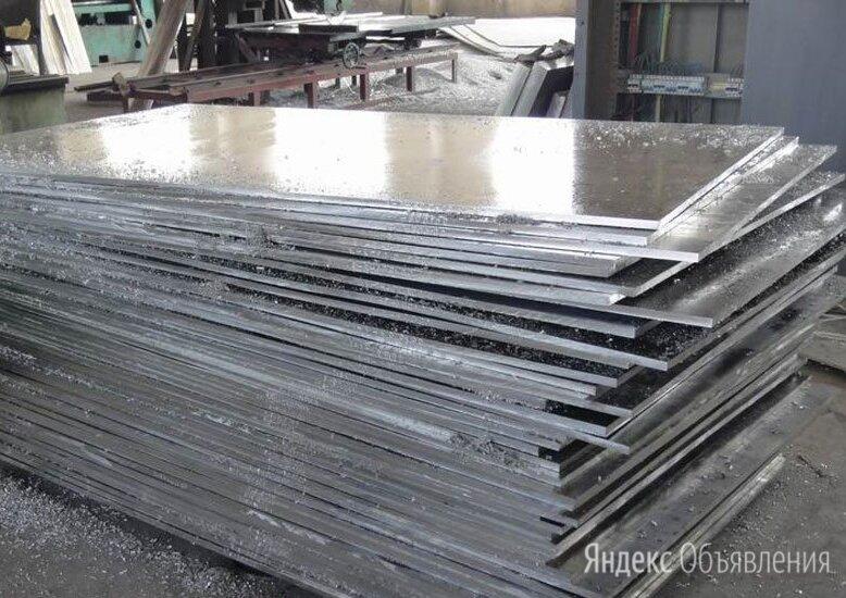 Лист магниевый 3,5х500х1000 мм МА2-1 ГОСТ 22635-77 по цене 333₽ - Металлопрокат, фото 0