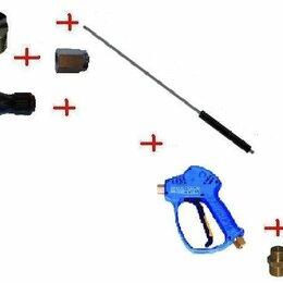 Пистолеты, насадки, дождеватели - Распылительный пистолет в сборе, 0