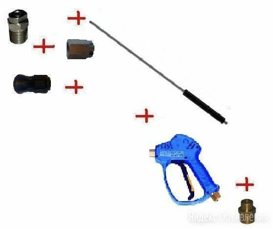 Распылительный пистолет в сборе по цене 9372₽ - Пистолеты, насадки, дождеватели, фото 0