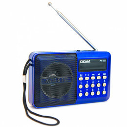 Радиоприемники - Радиоприёмник Сигнал РП-222, 0