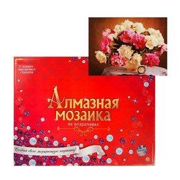 Рукоделие, поделки и сопутствующие товары - Рыжий кот Алмазная мозаика блестящая 30х40 см c подрамником, с полным заполне..., 0