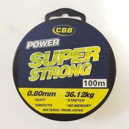 Леска и шнуры - Леска монофильная CBB Super Strong 100 м 1/6 (x3), 0