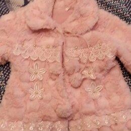 Жакеты - Накидка, куртка меховая для девочки 3-5 лет, 0