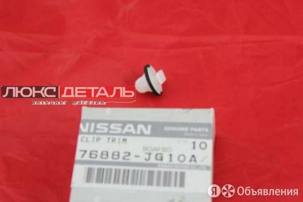 NISSAN 76882JG10A Клипса пластмассовая накладки переднего крыла NISSAN X-TRAI... по цене 151₽ - Кузовные запчасти , фото 0