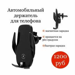Держатели для мобильных устройств - Автомобильный держатель для телефона с магнитной…, 0