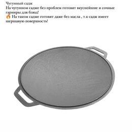 Сковороды и сотейники - Сковорода чугунная садж диаметр 40 см, 0