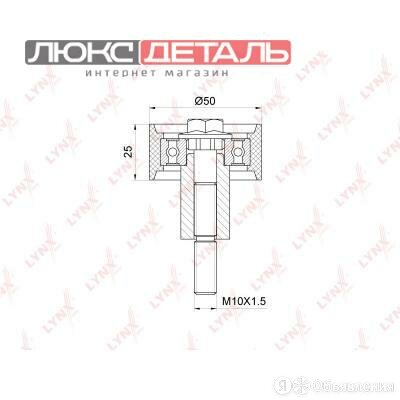LYNXAUTO PB3152 Ролик обводной ремня ГРМ  по цене 944₽ - Отопление и кондиционирование , фото 0