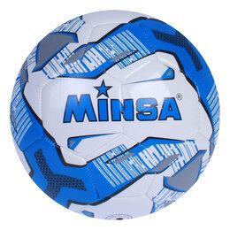 Мячи - Мяч футбольный MINSA, 32 панели, TPU, машинная сшивка, размер 5, 400 г, 0