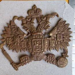 Жетоны, медали и значки - кокарда двуглавый орёл, Российская Императорская Армия, 0
