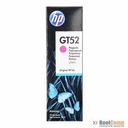 Чернила, тонеры, фотобарабаны - Чернила HP GT52 M0H55AE пурпурный, 0