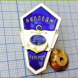 Жетоны, медали и значки - знак за окончание :: КОЛЛЕДЖ ГУМРФ ромб винт, 0