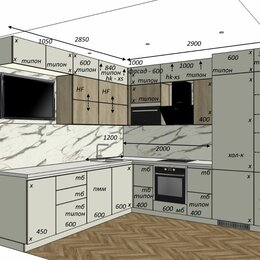 Древесно-плитные материалы - Строительный материал, 0