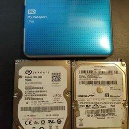 Внутренние жесткие диски - Samsung ST750LM022 - 750GB, 0