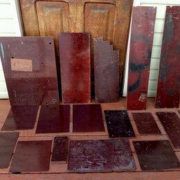 Изоляционные материалы - Текстолит, стеклотекстолит, гетинакс, оргстекло, эбонит, фторопласт, 0