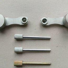 Наборы инструментов и оснастки - Набор фиксаторов Land Rover Jaguar 2.7 3.0 TDV6, 0