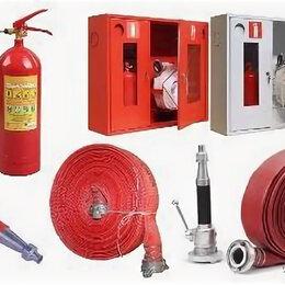 Противопожарное оборудование и комплектующие - Пожарное оборудование, 0
