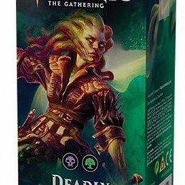 Настольные игры - Колода Magic The Gathering: Deadly Discovery, 0
