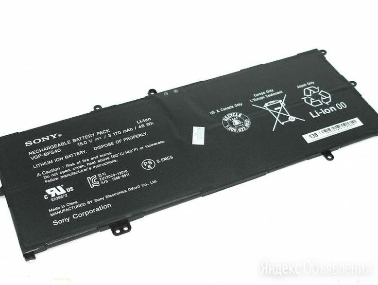 Аккумулятор для Sony Vaio SVF15N17CX по цене 3690₽ - Аксессуары и запчасти для ноутбуков, фото 0