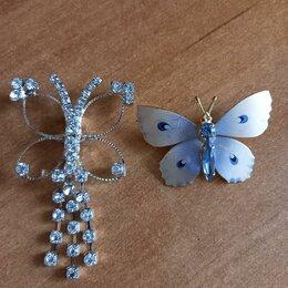 Броши - Броши бабочки, 0
