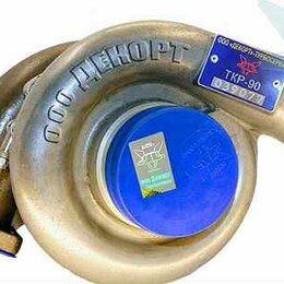 Двигатель и комплектующие - Турбокомпрессор ТКР-90, 0