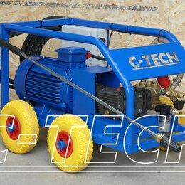 Мойки высокого давления - Моющая установка для каналопромывочных работ 40 л/мин C-TECH H1240T, 0