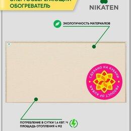 Обогреватели - Энергосберегающий обогреватель, 0