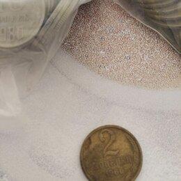 Монеты - Монета сувенирная, 0
