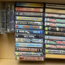 Музыкальные CD и аудиокассеты - Аудиокассеты Рэп Rap Hip Hop Балтийский клан, 0