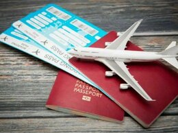 Путешествия - Билеты на самолёт и автобус, 0