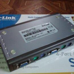 Прочие комплектующие - KVM Switch D-Link на 4 компьютера, 0