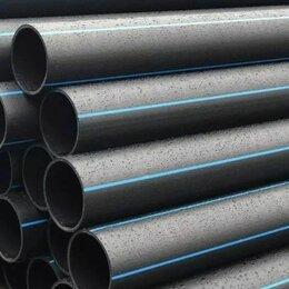 Канализационные трубы и фитинги - Напорная труба для питьевой воды ПНД d315мм ПЭ100, 0