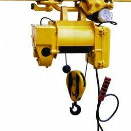 Грузоподъемное оборудование - Таль электрическая ТЭ 100-511 , 0