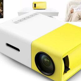 Проекторы - Мини-проектор YG300, 0