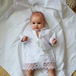 Крестильная одежда - Крестильный набор для мальчика Папитто, вышивка серебро, размер 20, рост 56-6..., 0