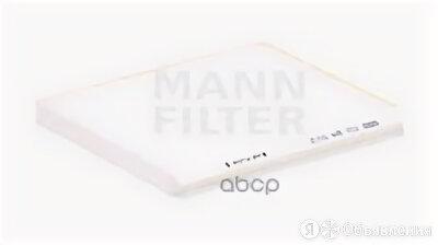 Фильтр Салона Hyundai Elantra 06- MANN-FILTER арт. CU24013 по цене 458₽ - Отопление и кондиционирование , фото 0