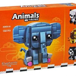 Автокресла - Конструктор Animals 11041B (130+ дет.), 0