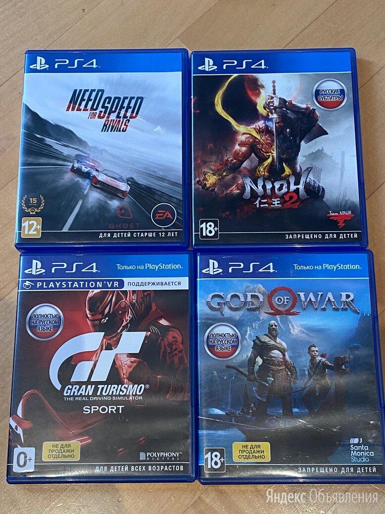 Игры для PS4 по цене 800₽ - Игры для приставок и ПК, фото 0