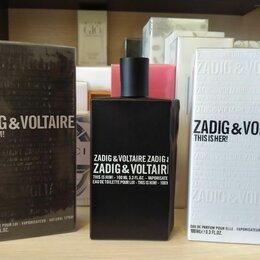 Парфюмерия - Zadig & Voltaire this is him 100ml, 0