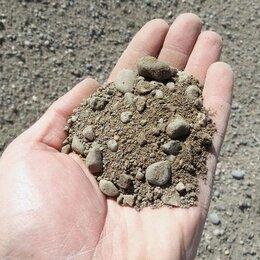 Строительные смеси и сыпучие материалы - ПГС. Песчано-гравийная смесь, 0