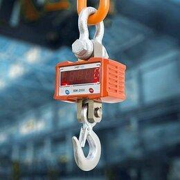 Грузоподъемное оборудование - Крановые весы электронные 2000 кг мини, 0