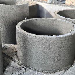 Железобетонные изделия - Железобетонные кольца для бетонного септика КС 7.9, 0