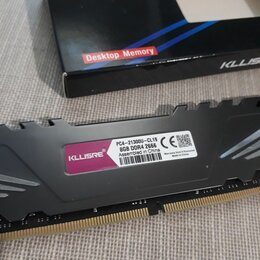 Модули памяти - Оперативная память DDR4 8 ГБ KLLISRE, 0