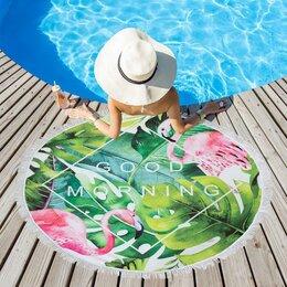 Туалетная бумага и полотенца - Полотенце пляжное Этель 'Доброе утро', d 150см, 0
