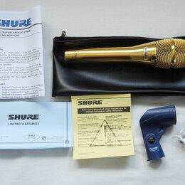 Микрофоны и усилители голоса - Вокальный микрофон Shure KSM9 золотистого цвета, 0