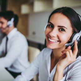 Операторы на телефон - Администратор на телефон (оператор) на 4 часа в день, 0