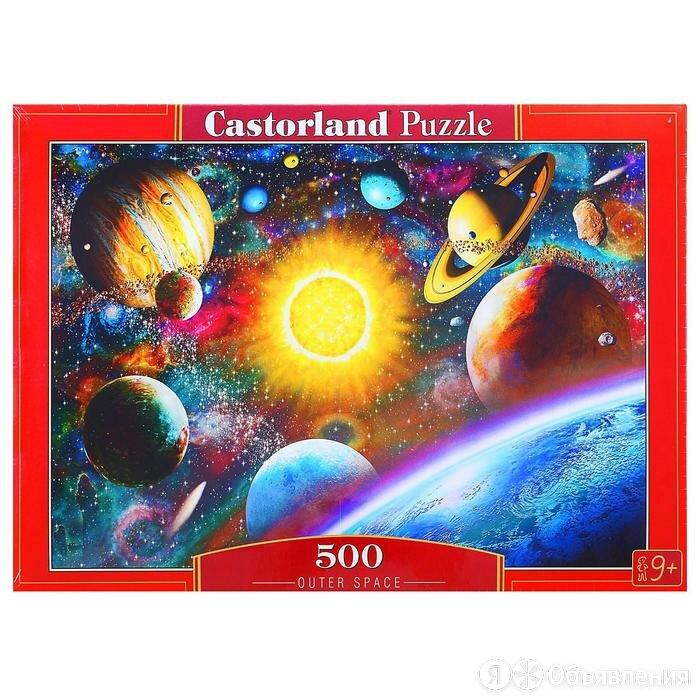 Пазлы 'Космос', 500 элементов по цене 434₽ - Пазлы, фото 0