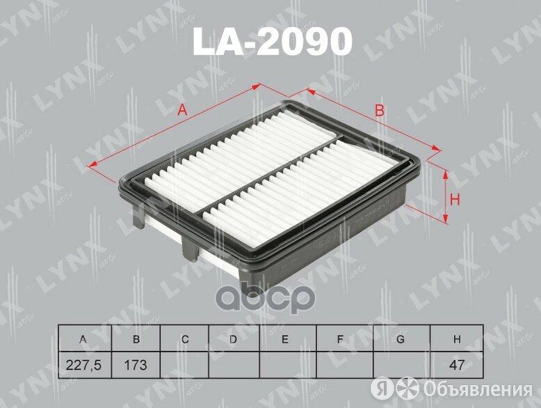 Фильтр Воздушный Mazda 3 (Bm) 1.5 13-, Mazda 2 Iii (Dl, Dj) 14- LYNXauto арт.... по цене 700₽ - Отопление и кондиционирование , фото 0