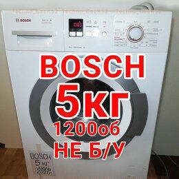 Стиральные машины - Bosch 5кг 1200об 40см Как Новый не б/у, 0