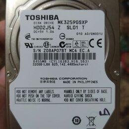 Аксессуары и запчасти для ноутбуков - Жесткий диск toshiba 320Gb, 0